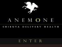 アネモネ〜Anemone〜