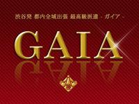 GAIA(ガイア)