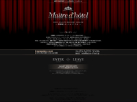 神楽坂メートルドテル〜Maitre d'hotel〜
